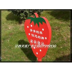 南昌户外广告牌,户外广告设计,青山湖区户外广告图片