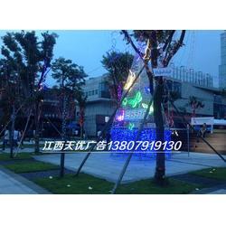 pvc烤漆字、安义县pvc、南昌pvc围边发光字图片