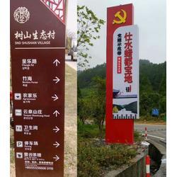 酒店精神堡垒,赣州精神堡垒,卫宁广告图片