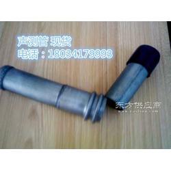 声测管的连接方式打桩用的声测管图片