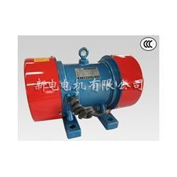 新电电机(图)_YZS振动电机_振动电机图片