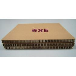包装蜂窝纸板-凯兴纸品有限公司-包装蜂窝纸板规格图片