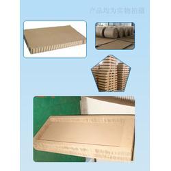 包裝蜂窩紙板公司-蜂窩紙板-凱興紙品有限公司(查看)圖片
