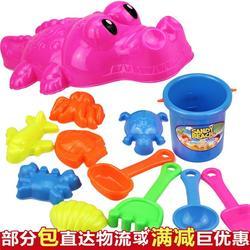 夏日儿童沙滩玩具、哈比比玩具厂(在线咨询)、沙滩图片