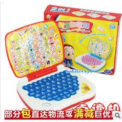 学习机_学习机玩具供应商_哈比比玩具厂(优质商家)图片
