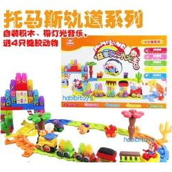 做游戏奖品的礼品赠品、哈比比玩具厂(在线咨询)、礼品赠品图片