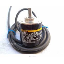 欧姆龙旋转编码器E6B2-CWZ1X 1500P/R图片