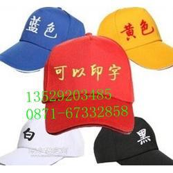 广告帽印字定做印logo,户外遮阳帽绣字,纯棉高尔夫帽定做图片