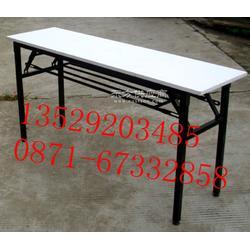 新款 户外铝合金折叠桌椅套装便携式桌椅野餐桌广告宣传桌烧烤桌图片