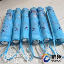 广告伞印logo防晒广告伞印字订做直把伞厂价销售图片