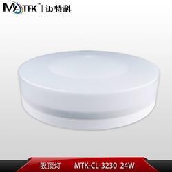 迈特科照明-LED吸顶灯厂家直销-深圳LED吸顶灯图片