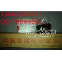 聚氨酯防水密封胶厂家电话、建筑幕墙用双组份聚氨酯密封胶供应图片