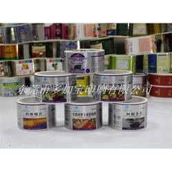 东莞市多加宝印刷亚博ios下载 不干胶商标-不干胶图片
