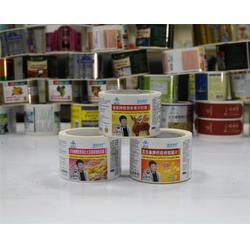 东莞市多加宝印刷有限公司 不干胶印刷厂-不干胶图片