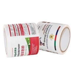 宠物不干胶标签-多加宝印刷(在线咨询)乌兰察布不干胶标签图片