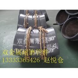 渤洋耐磨 送粉雙金屬耐磨彎頭-河池雙金屬耐磨彎頭圖片