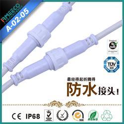 ip68led防水连接器_南京防水连接器_睿玛科图片