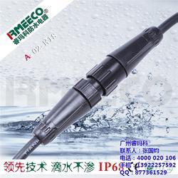 青岛电缆防水接头_睿玛科_电缆防水接头使用图片