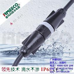 睿玛科(多图),煤矿用防水插头销售,香港煤矿用防水插头图片
