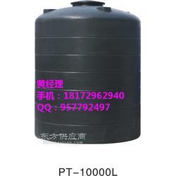 10000L食品级塑料水箱图片