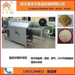 冻米糖炒米机-炒米机-连续下料自动分离图片