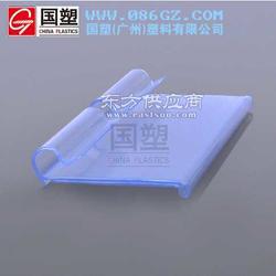 供应超市货架单孔挂钩标价条 药店塑料条 PVC异型材 塑料标签条 货架牌 透明标价条图片