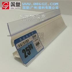 药店玻璃卡条 标签条 条 价签条 货架平面条 透明图片