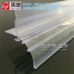货架标价条超市货架标签条韩式插式PVC条塑胶图片