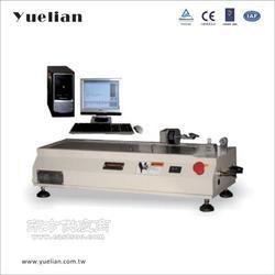 黄江1-100kg印刷厂家适用撕裂试验机厂家直销图片