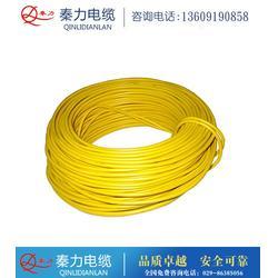 优质BV线|宁夏BV线|秦力电缆(查看)图片