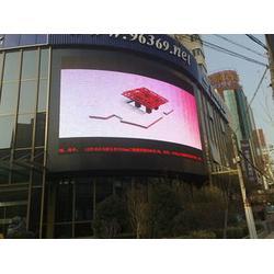 中鹰科技,武汉led显示屏制作,武汉led显示屏图片