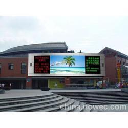 中鹰科技,武汉电子显示屏,武汉电子显示屏图片