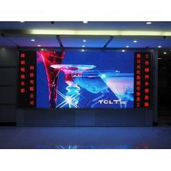 中鹰科技|武汉电子显示屏报价|电子显示屏图片