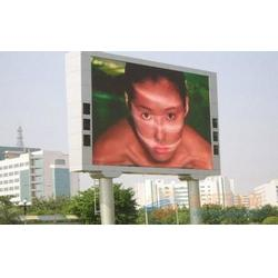 中鹰科技(图) 武汉显示屏 显示屏图片