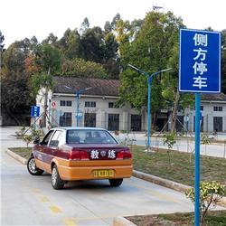 广州驾校查询(图),梅花园哪个驾校好,哪个驾校好图片