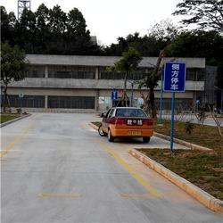广州驾校查询、渔沙坦哪个驾校好、哪个驾校好图片