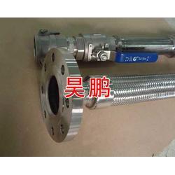 昊鹏软管_工业用金属软管正品保障_工业用金属软管图片