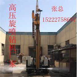河堤高压旋喷桩机_临沧高压旋喷桩机_聚强旋喷钻机图片