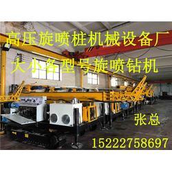 双重管旋喷桩钻机,聚强旋喷钻机,旋喷桩钻机图片