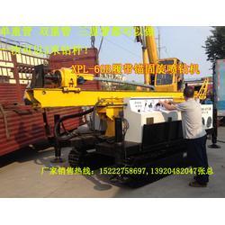 小型旋喷桩机型号_聚强旋喷钻机_庆阳小型旋喷桩机图片