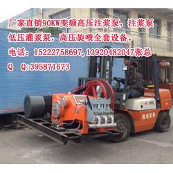 90E高压注浆泵机,石嘴山90E高压注浆泵,聚强旋喷钻机图片