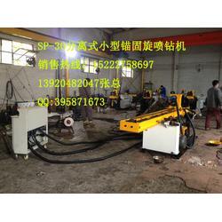 汕尾旋喷单管钻机|聚强旋喷钻机|步履旋喷单管钻机图片