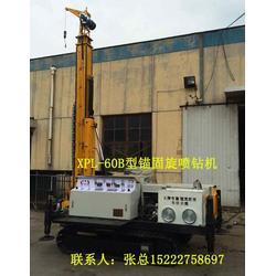 单重管小型旋喷钻机报价_聚强旋喷钻机_郑州小型旋喷钻机图片