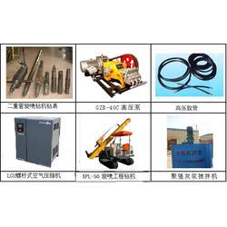 工程加固钻机选聚强旋喷钻机|双液注浆泵|七台河注浆泵图片