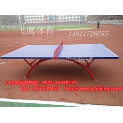 室内乒乓球台出厂价出售各种材料乒乓球台图片