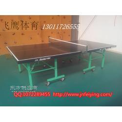 乒乓球台厂家乒乓球台多少钱图片