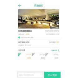 西安(图)_app软件培训_软件培训图片
