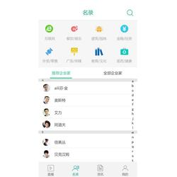 西安(图),专业app开发公司,app开发公司图片