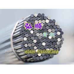 弘順鐵鎳合金1J94坡莫合金板 軟磁合金板圖片