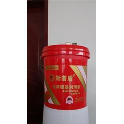 宏润新型润滑材料(图)、钙基润滑脂、淮安润滑脂图片